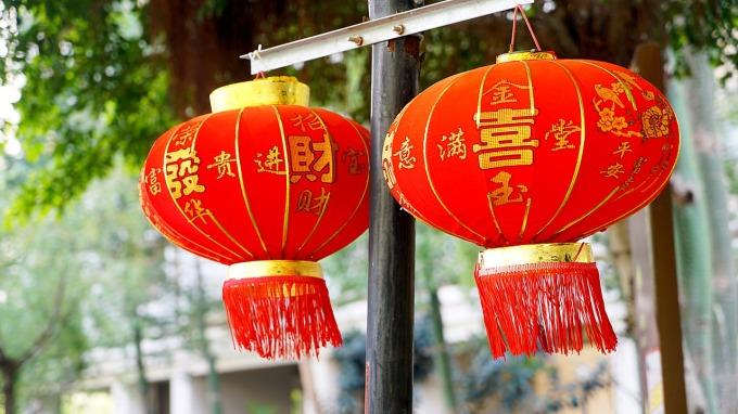 lanterne nuovo anno cinese